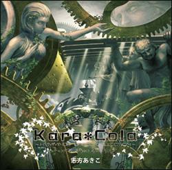 C74同人音乐推荐+vol.2+ - lain.faye - 鋼の大地、昏い空、終わらない世界